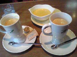 午後のお茶タイム